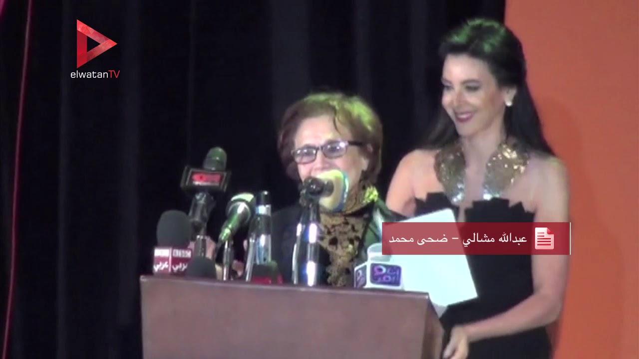 الوطن المصرية:تكريم المناضلة الجزائرية جميلة بوحريد في مهرجان سينما المرأة بأسوان