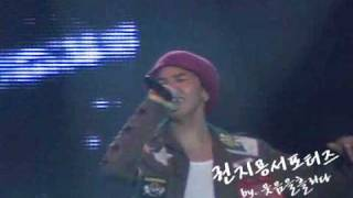 G-Dragon singing Ann
