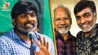 This is why I got attracted to Mani ratnam : Vijay sethupathi speech | Chekka Chivantha Vaanam