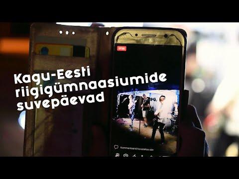 Kagu-Eesti riigigümnaasiumite noorte suvepäevad