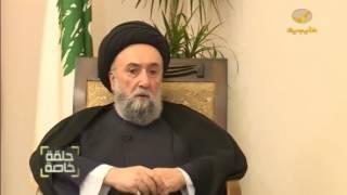 الشيخ علي الأمين: القوى الحزبية المهيمنة على لبنان تنفذ المشروع الإيراني وتقمع الصوت الآخر
