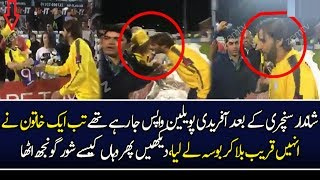 vuclip A Girl Kiss Shahid Afridi in Front Of All Audience