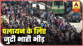 Watch Top 25 Stories Of The Day In 4 Minutes | ABP News