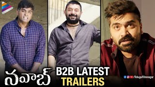 NAWAB Movie B2B Latest Trailers   Mani Ratnam   AR Rahman   Simbu   Arvind Swamy   Vijay Sethupathi