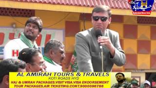 Akbaruddin Owaisi Speech In Erragadda On26th Jan 2016