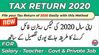Tax Return 2020: How to File Income Tax Return of 2020