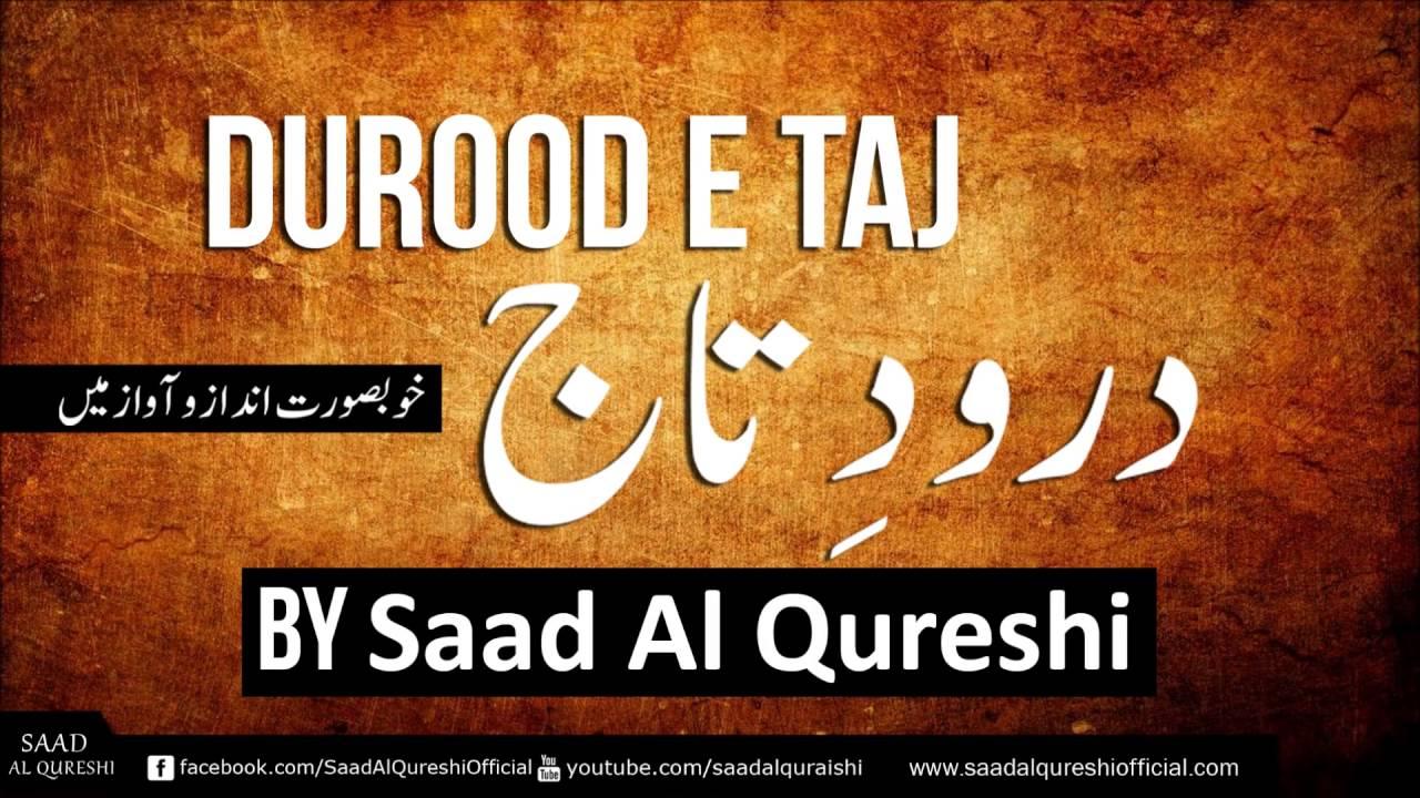 Download Darood Sharif - Darood e Taj ᴴᴰ salawat  -  Beautiful Darood-e-Taj Recited by Saad Al Qureshi