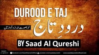 Darood Sharif - Darood e Taj ᴴᴰ salawat  -  Beauti...
