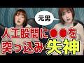 【AV女優】おすすめ人妻・熟女系AV 女優 〜PART2〜 - YouTube