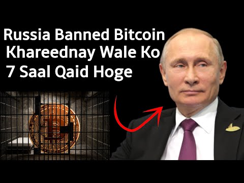 NEWS: Russia Banned Bitcoin | Buyers Will Face 7 Years Imprisonment | Cryptocurrencies |