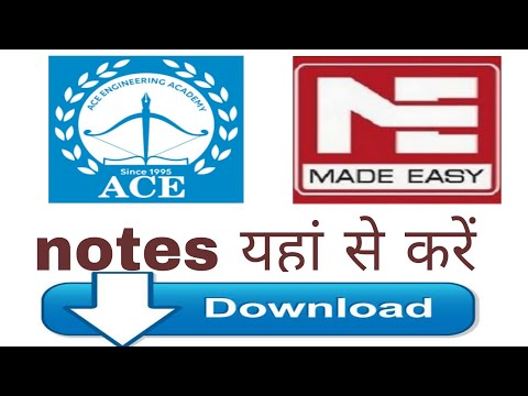 Dowload Madeeasy Notes & Ace Notes Online
