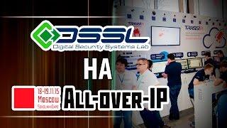 Системы видеонаблюдения. Стенд DSSL на All Over IP 2015(, 2015-11-30T13:49:30.000Z)
