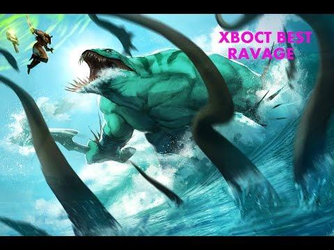 Na`Vi Xboct Tide Hunter Pro Ravage Dota 2