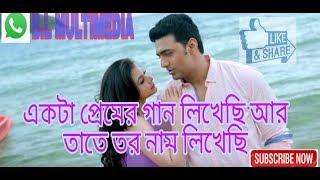 Download Video/Audio Search for Sedin Dekha Hoyechilo?q