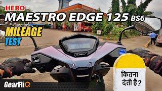 Download Hero Meastro Edge 125 Connect - 1 Ltr Mileage Test | Hindi | GearFliQ
