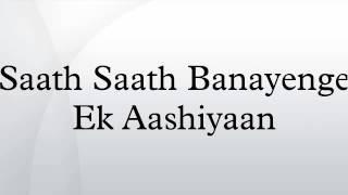 Saath Saath Banayenge Ek Aashiyaan