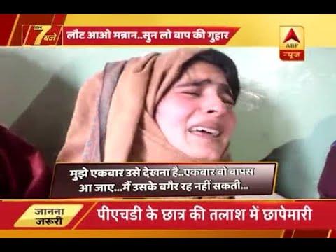 Family in shock after AMU Scholar Mannan Bashir Wani From Kashmir Joins Hizbul Mujahideen