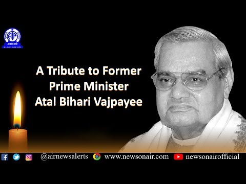 A Tribute to former Prime Minister Atal Bihari Vajpayee, a great Statesman