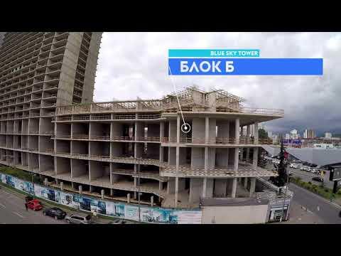 BLUE SKY TOWER видео с места строительства | ГРУЗИЯ, БАТУМИ | апартаменты и отель бренда Holiday Inn