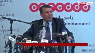 """طاقة ... """"روس آتوم"""" تشيّد أول محطة للكهرباء النووية بالجزائر"""