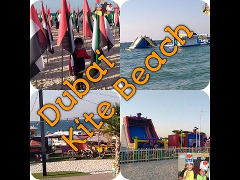 Dubai Kite Beach #Dubai Beach#Kite Beach in Dubai#Kite Beach 2020