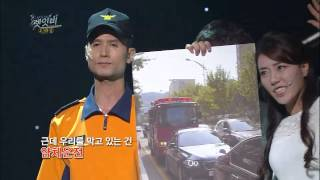 개그콘서트 Gag Concert 렛잇비 20140907