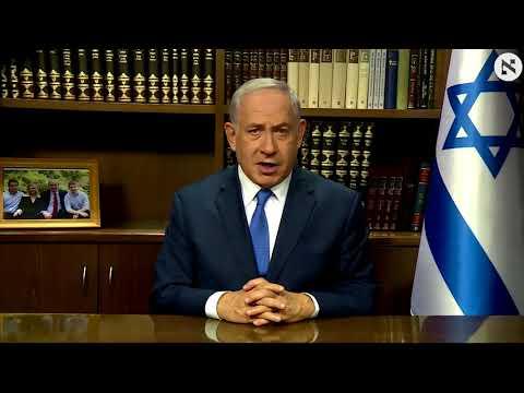 Benjamin Netanyahu's remarks for the Saban Forum