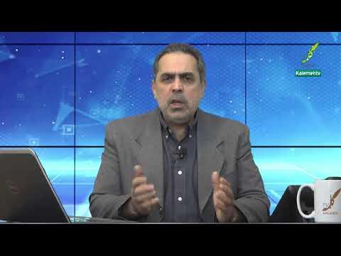 تضاد دلیل بطلان - تماس بینندگان - قسمت (2) - 07/12/2020