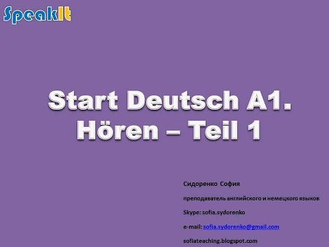 Start Deutsch A1 - Hören Teil 1