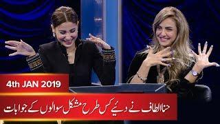 Hina Altaf in Nadia Khan Show | Croron Mein Khel Episode 10 | 04 January 2019 | BOL Entertainment