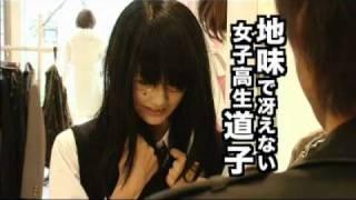 2011年4月30日公開の映画『アバター』の予告編です。 (出演:橋本愛、...