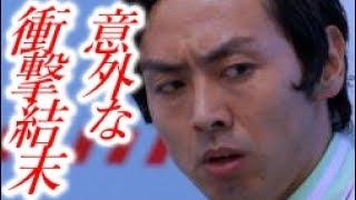 【衝撃】アンガールズ田中がブチギレ!!意外な結末がwww チャンネル登...
