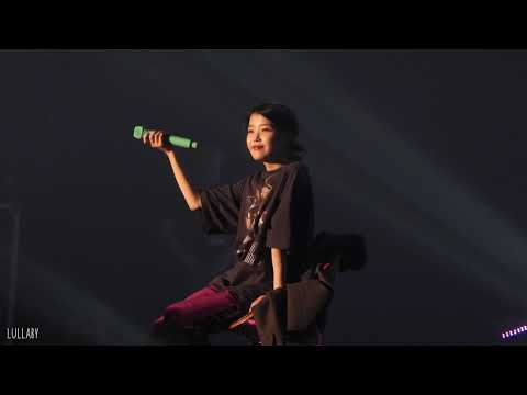 181117 IU Heart Dlwlrma Seoul Concert Day1 아이유 마음