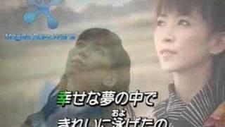 风车一青窈HITOTO YO japanese version of joi chua 蔡淳佳等一个晴天Or...