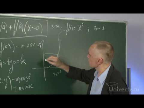 Примеры решений дифференциальных уравнений и систем