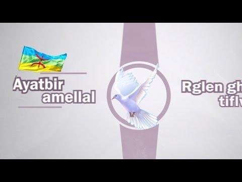 Tawargit - Atbir Amellal 2014  + Lyrics