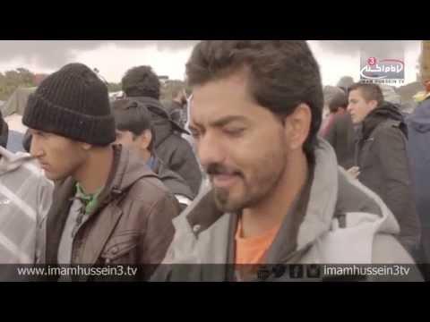 Azadari in Calais, France I Documentary I 1437-2015
