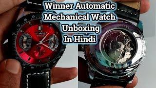 Winner Automatic Mechanical Watch Unboxing And Review In Hindi   Tech Render
