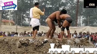 Mosam ali vs Gulla Choudhary kusti Dangal, मौसम अली और गुल्ला चौधरी रिठौरा बरेली  28/10/2019 New