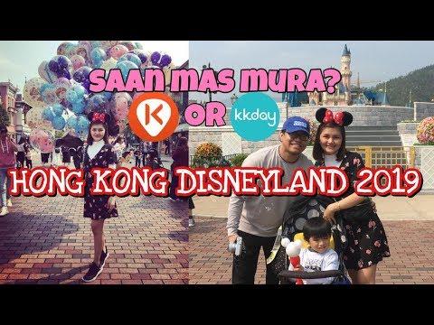 hong-kong-day2-:-disneyland-|-magkano-ang-pagkain-sa-disneyland?-klook-or-kkday?