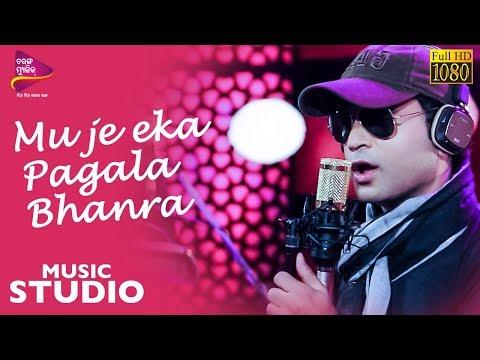 Mu Je Eka Pagala Bhanra | Manas Pritam | Odia Song | New Version