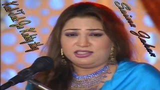 Saima Jahan - Kal Tak Jo Kehty Thy