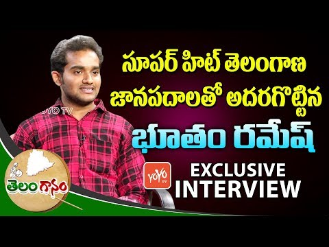 Folk Singer Bhutham Ramesh Exclusive Interview | Latest Telangana Folk Songs | Telanganam | YOYO TV