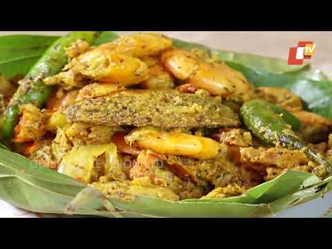 Taste of Odisha Ep 108   09 Jun 2018   Odia Food & Recipes: How To Make - ସମ୍ପୂର୍ଣ ଓଡ଼ିଆ ଖାଦ୍ୟ