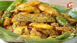 Taste of Odisha Ep 108 | 09 Jun 2018 | Odia Food & Recipes: How To Make - ସମ୍ପୂର୍ଣ ଓଡ଼ିଆ ଖାଦ୍ୟ