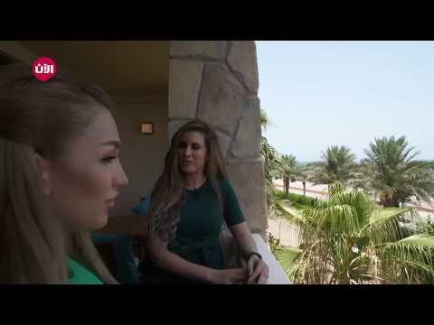 #سمسار_في_دبي - الحلقة 7: غرفتين وصالة في فندق  - نشر قبل 2 ساعة