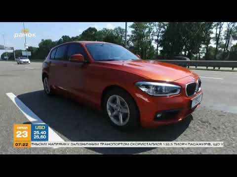 Тест-драйв BMW 118i - Утро за рулем