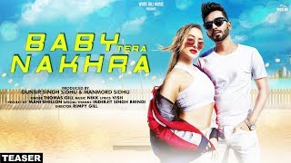Baby Tera Nakhra (Teaser) Thomas Gill | Rel. On 30th Oct | White Hill Music