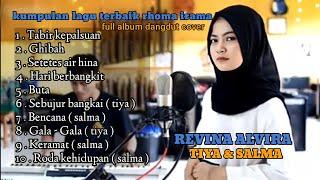Revina alvira full album dangdut   kumpulan lagu terbaik H . Rhoma irama ( cover )