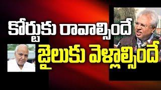 Undavalli Arun Kumar Comments on Ramoji Rao ||  7వేలకోట్లు జరిమానా,రెండేళ్ల జైలు శిక్ష